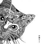 diseño tatuajes de gatos dibujos tattoo cat 15 150x150