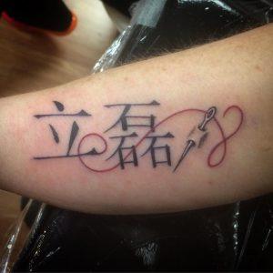 tatuajes hilo rojo leyenda 17 300x300