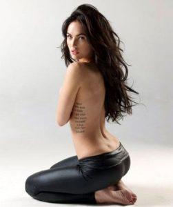 tatuajes de famosos Megan Fox3 251x300