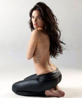 tatuajes-de-famosos-Megan-Fox3