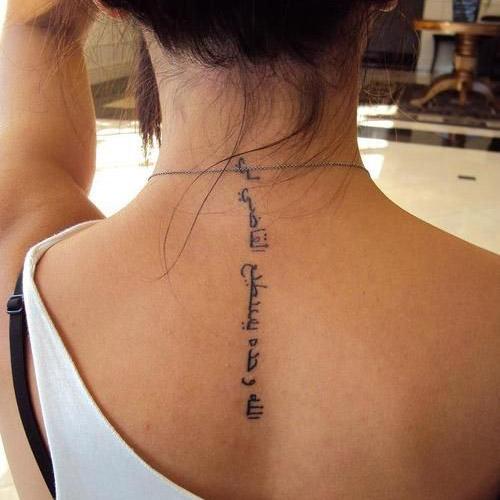 tatuajes frases mujeres originales 6