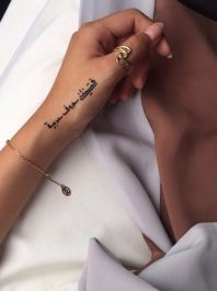 tatuajes-arabe-significado-traducir (3)