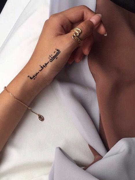 tatuajes arabe significado traducir 3 - frases para tatuajes
