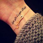 tatuajes arabe significado traducir 5 150x150