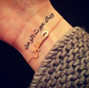 Las Mejores Frases Para Tatuajes Hombres Y Mujeres