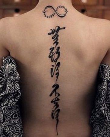 letras chinas y japonesas 1 363x454 -