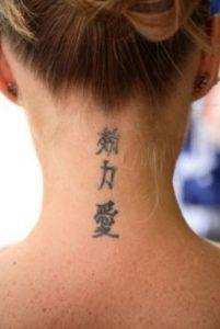 letras chinas y japonesas 2 304x454 201x300