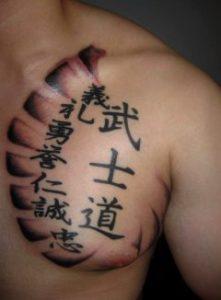 letras chinas y japonesas 4 240x326 221x300