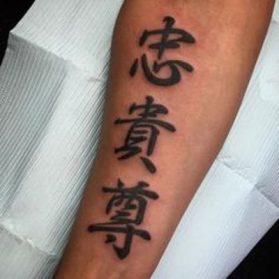 letras chinas y japonesas 6 279x279