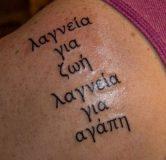 letras griegas 3 166x160