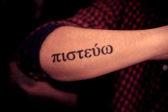letras griegas 5 333x223 -