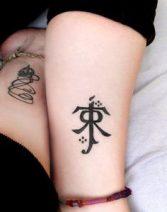 tatuajes de letras para mujeres 6 167x212 -