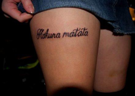 tatuajes de letras para mujeres 8 441x312 -