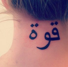 arabes (4)
